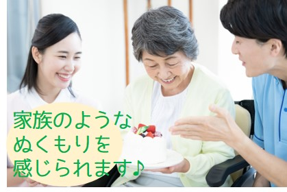 東京都葛飾区で介護職派遣のお仕事♪