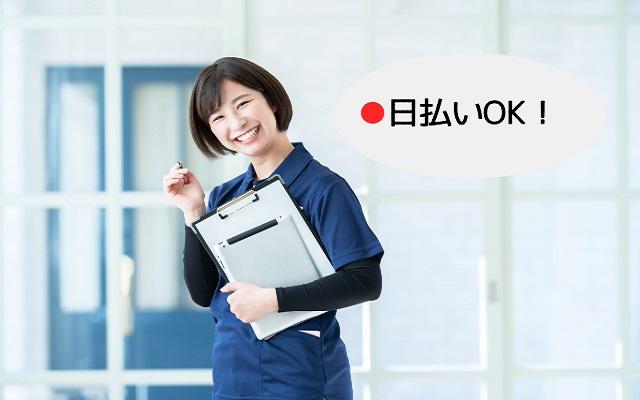 東京都三鷹市/介護職紹介予定(正社員)のお仕事♪