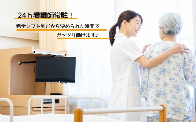 神奈川県横浜市緑区で看護師紹介予定(AP)のお仕事♪