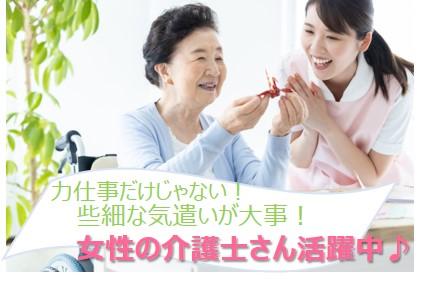 東京都目黒区で生活相談員正社員のお仕事♪