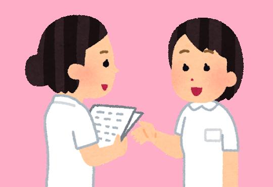 【人気の看護助手】★介護福祉士★嬉しい高時給!!1,700円◎