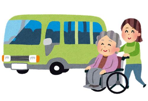 介護士派遣スタッフ大募集!【愛知県弥富市/介護付有料老人ホーム】