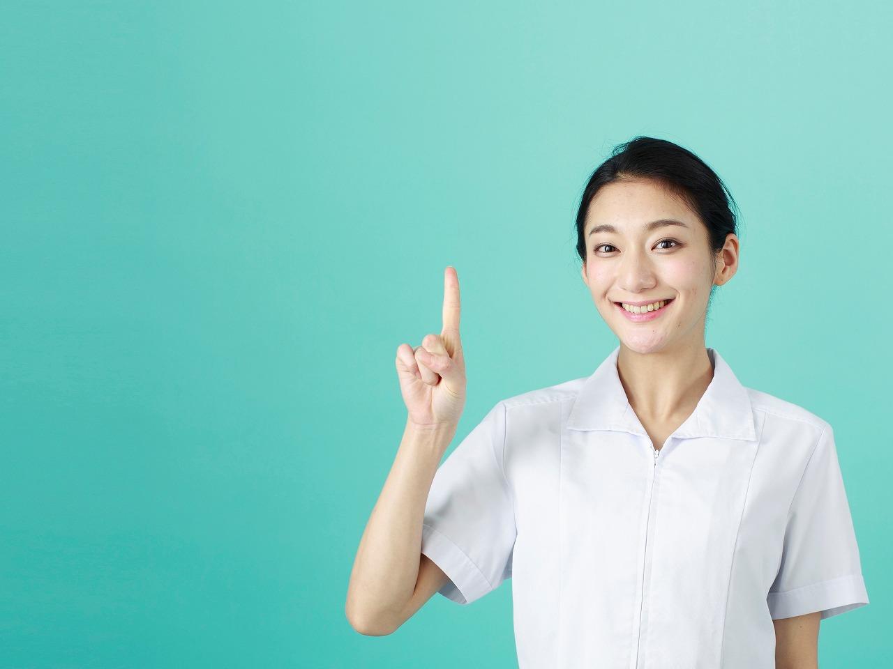 【横浜市旭区】看護派遣スタッフ募集☆きれいな介護付有料老人ホーム